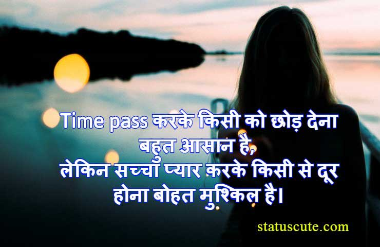sad status for girls in hindi
