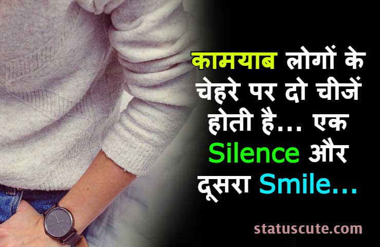 Life Whatsapp Status Image in Hindi