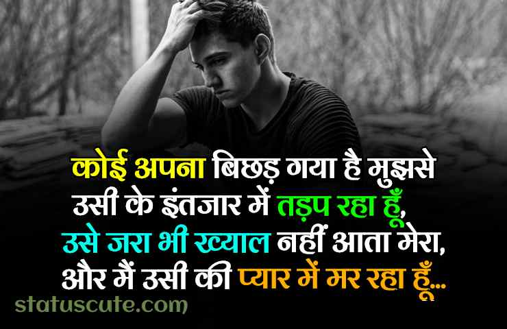 emotional shayari for boys