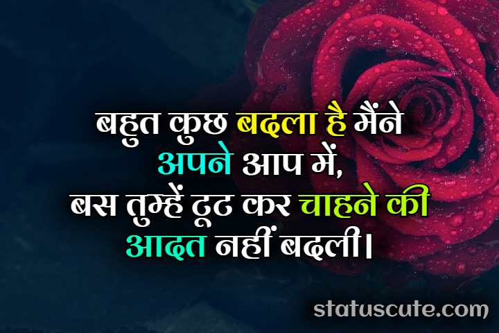 hindi quotes sad