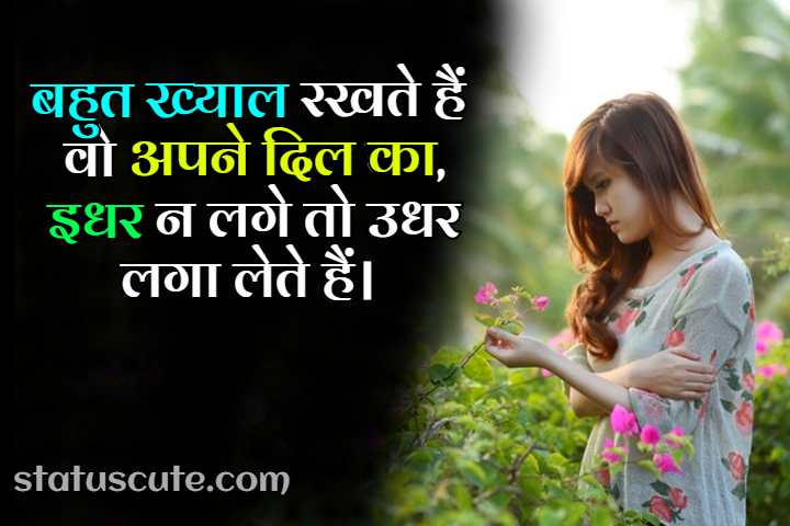 hindi sad quotes girls